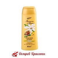 Макадамия и Карите Крем-пена для ванн на натуральных маслах Витекс, 500 мл (3013798) 108125804