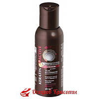 Keratin Active Масло репейное с кератином для волос Витекс, 100 мл (3015426) 108126703