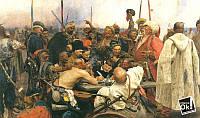 Постер глянцевый - Запорожцы пишут письмо турецкому султану, 102x60см