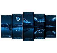 """Картина из пяти модулей """"Ночные горы"""""""
