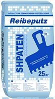 """SHPATEN REIBEPUTZ штукатурка декоративна """"КОРОЇД""""  на основі білого цементу. 2,5мм Для зовнішніх та внутрішніх робіт"""