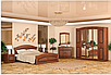 Спальня Милано Мебель сервис, фото 2