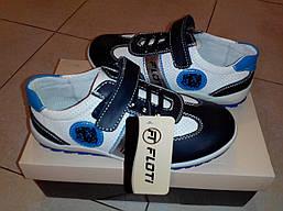 Кросівки для хлопчика FLOTI
