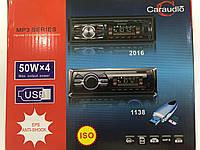 Автомагнитола Sony 1138 ISO - MP3+Usb+Sd+Fm+Aux+ пульт (4x50W). Оптом! В наличии! Украина!