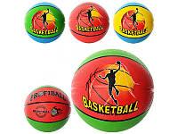 Мяч баскетбольный VA-0002, 4 цвета