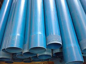 Пластиковая обсадная труба для скважин 125 мм, толщина 5.5 мм
