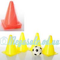 Конус-барьер для тренировок (конус фишка), 2 цвета: 4 конуса + резиновый мяч в комплекте