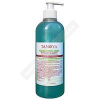 Антибактериальное косметическое мыло