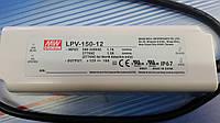 Блок питания Mean Well LPV-150-12,ip67 (Минвел)