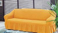 Натяжной чехол для дивана Burumcuk светло-горчичный
