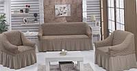 Набор чехлов для дивана и кресла Burumcuk (слоновая кость) кофе с молоком
