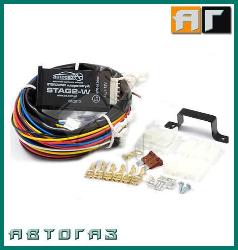 Кнопка переключения STAG2-W (инжектор)