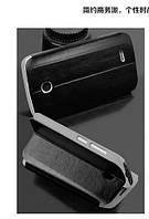 Чехол-книжка Mofi для телефона Lenovo A560 черный black