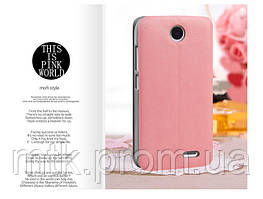 Чехол-книжка Mofi для телефона Lenovo A560 розовый pink