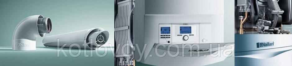 Конденсационный газовый котел Vaillant ecoTEC plus , фото 3