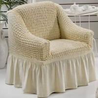 Натяжной чехол для кресла Burumcuk натуральный