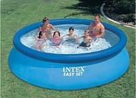 """Семейный надувной бассейн """"Easy Set"""" Intex"""