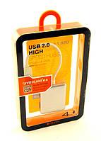 Концентратор USB 2.0 Siyoteam SY-H20 USB 2.0 (4 USB ports)