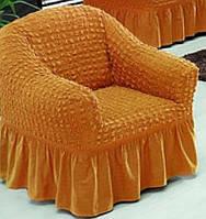 Натяжной чехол для кресла Burumcuk темно-горчичный