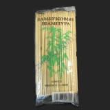 Бамбуковые шампура 200 мм