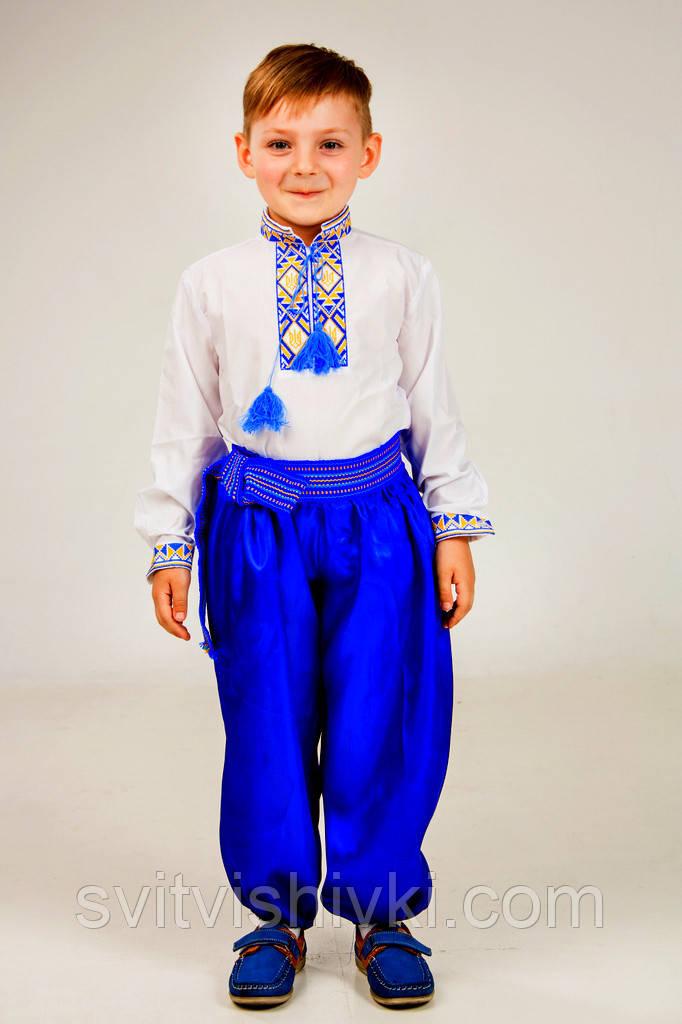 Шаровары синие на мальчика