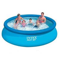 """Надувной бассейн в дом """"Easy Set"""" Intex с насосом"""
