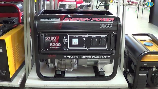 Генератор  Energy Power 6500  фото 1