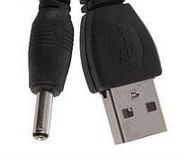 Кабель питания USB 5V DC 3.5mm