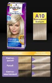 A-10 Жемчужный блондин Палетт