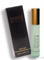 MAGIE NOIRE OIL 10 ml