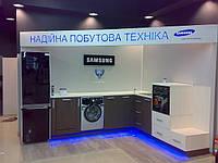 Стенды для выставки  кухонной бытовой техники