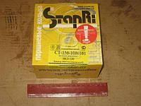 Кольца поршневые ЗИЛ 130 100,0 М/К (СТАПРИ). СТ-130-1000101