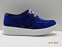 Кроссовки женские обувь женская