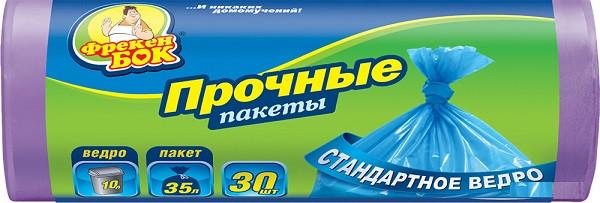 Мусорные пакеты Фрекен Бок 35л 30шт фиолетовые