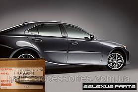 Lexus IS IS250 IS350 2013-2017 молдинги на двери передние задние цвет Atomic Silver (1J7) новые оригинал