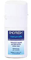 Стоматологический спрей EMOFRESH 15 мл