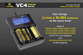 Зарядное устройство для аккумуляторов XTAR VC4