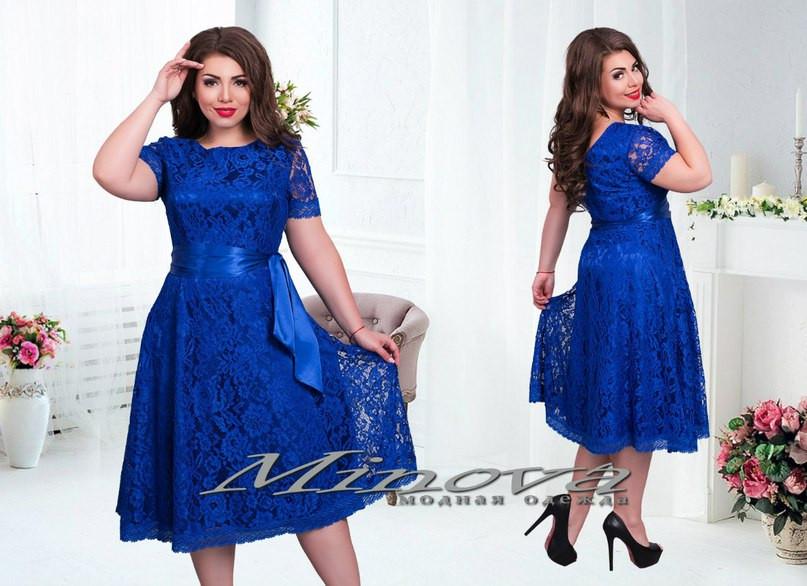 Купить Платье 52 Размера