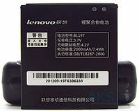 Аккумулятор Lenovo A800 IdeaPhone/BL197 (2000 mAh)