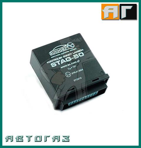 Електронний блок управління AC Stag 50