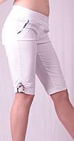 Бриджи женские выше колена с цветными вставками, белый