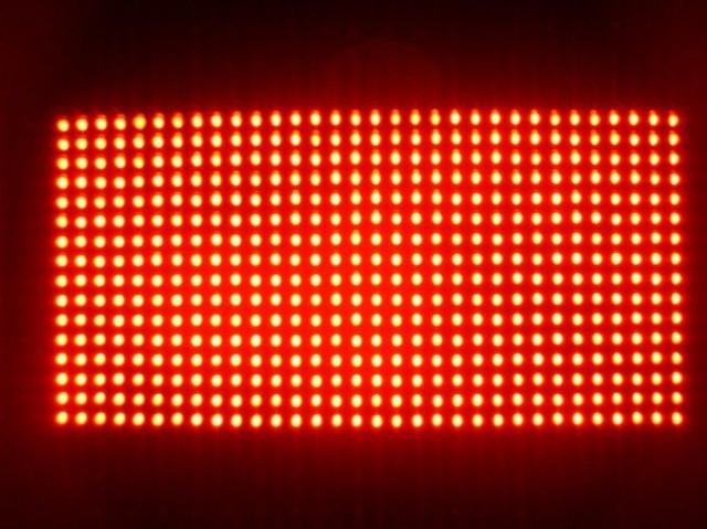 Светодиодные дисплеи P10