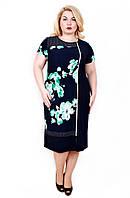 Платье Азалия цветы бирюза