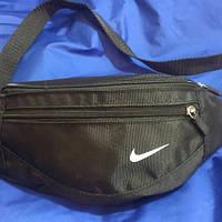 Сумка бананка на плече или пояс Nike ( Украина )