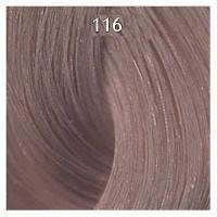 Крем-краска # 116 Пепельно-фиолетовый блондин ультра