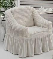 Натяжной чехол для кресла Burumcuk кремовый
