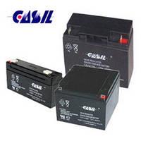 Свинцовые аккумуляторы Casil, теперь в асортименте!!!