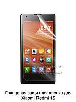 Глянцевая защитная пленка для Xiaomi Redmi 1S