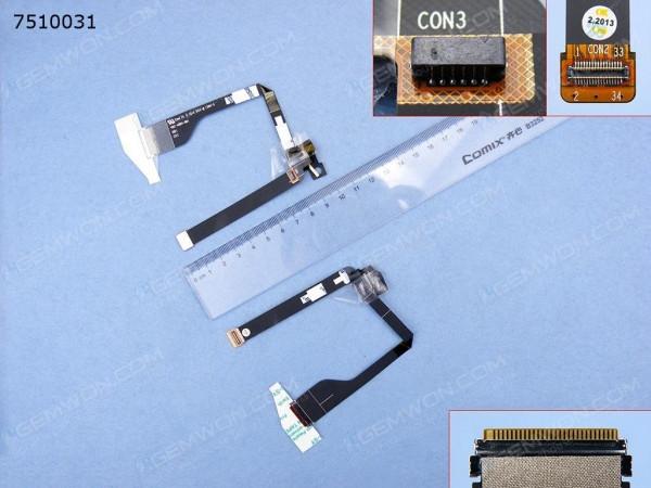 Шлейф матрицы для ноутбука Acer Aspire S3 HB2-A004-001, 50.13B23.008