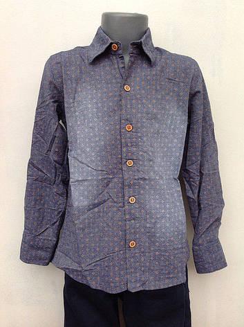 Рубашка детская теплая на мальчиков 110,116,122,128 роста с бежевыми пуговицами, фото 2
